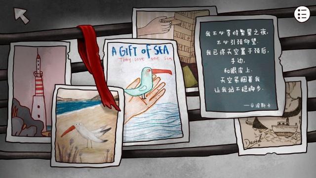 迷失岛2评测:国产精品解谜续作,献给热爱解谜的你[多图]图片3