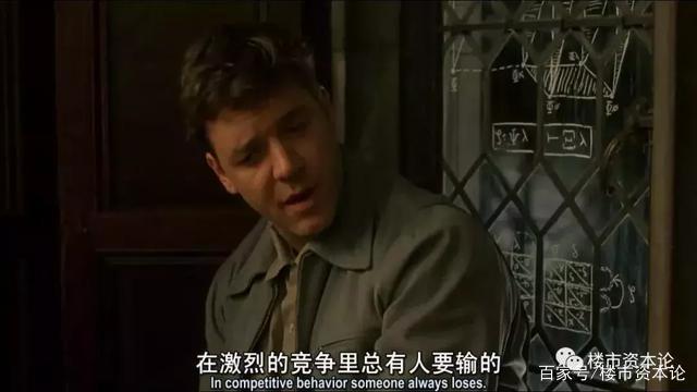 你买的房子是在北京,还是在京城,这是个问题