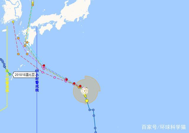"""温比亚到达河南,19号台风路径""""有变"""",登陆日本概率降低"""