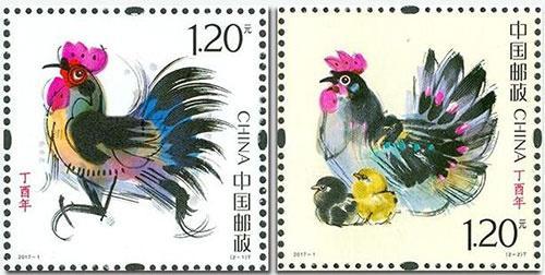 己亥猪年生肖邮票首发 最早生肖邮票为猴票 第7张