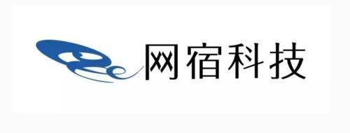 it 网站:腾讯超30亿元入股网宿科技-U9SEO