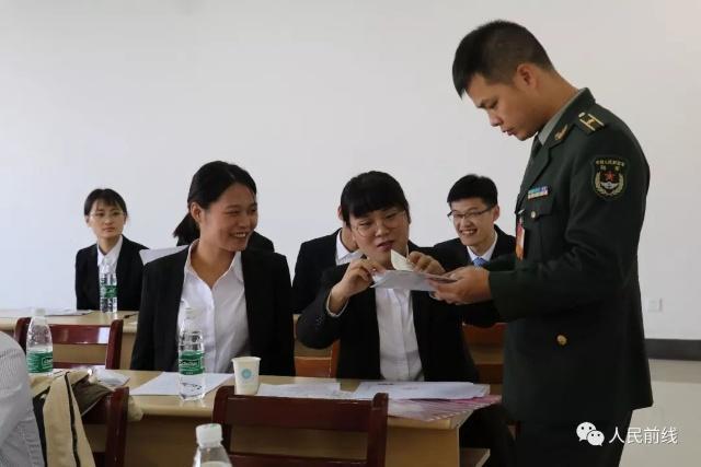 东部战区陆军文职人员招考面试(图28)