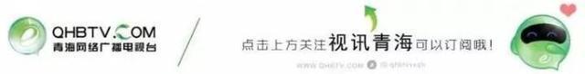 """幹貨滿滿!一圖讀懂青海省""""十四五""""時期發展目標"""