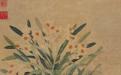 关于水仙花的古诗