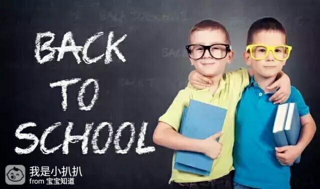 幼儿假期在家表现 小班幼儿手册评语大全