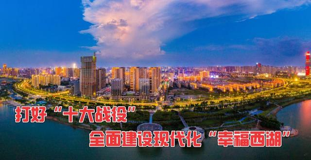 """【學黨史 辦實事】護航轄區高考學子 城市按下""""靜音鍵"""""""