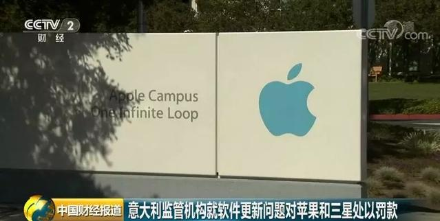 苹果三星巨额罚单怎么回事 他们究竟做错了什么?