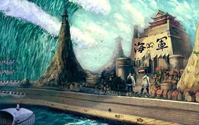 我找到海贼王的海军本部了!原来动漫的场景都是……!