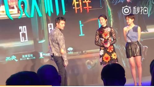 冯绍峰新戏裸奔,还用硅胶垫干这个,网友:第一次看到这种用法