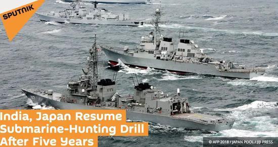 俄媒:印度海军不会加入日本在南海行动
