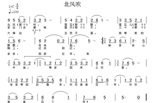 幼儿歌曲曲谱 1到5简谱儿歌