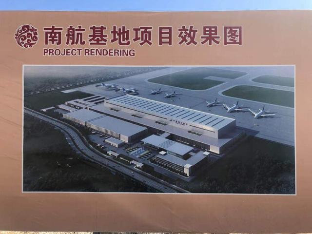 刚刚,亚洲最大机库在北京新机场正式封顶,相当于80个篮球场