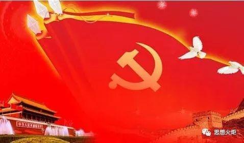 李海青:新时代全面从严治党的战略思路
