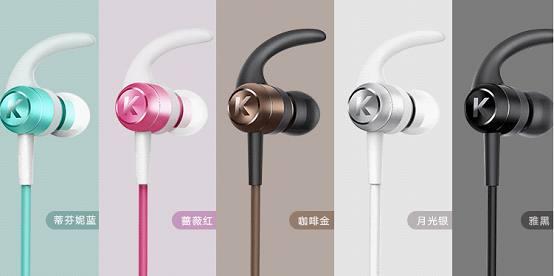 肉測!酷狗m1和小米藍牙運動耳機哪個好?顏值音效易用性PK
