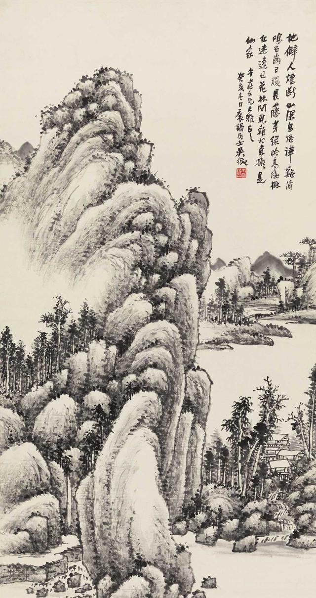 吴徵(待秋)中国画作品选