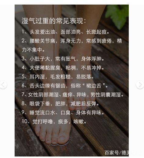 跟广东人学养生 先从除湿开始吧!
