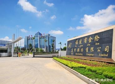福州工业发展的10大标志性企业(图5)