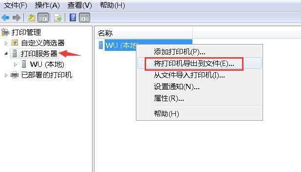 http://www.ls0532.com/ - 乐闪软件