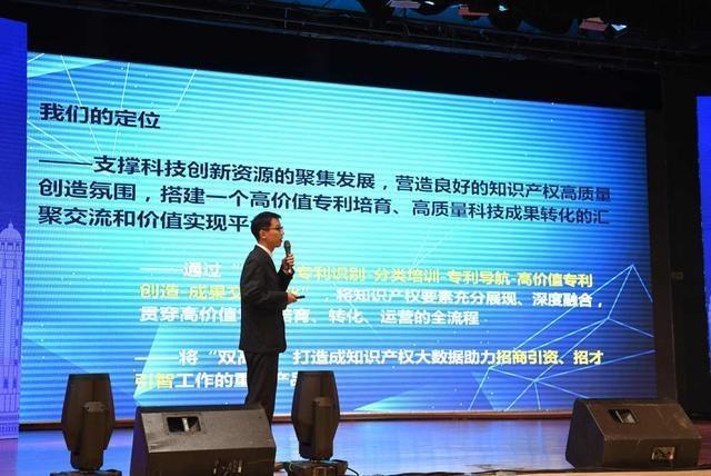 """關註丨全國首個""""區域知識產權大數據駕駛艙""""在渝發佈"""