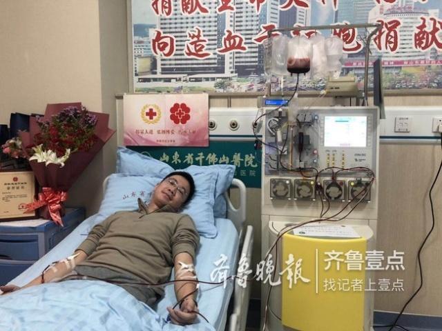 临沂小伙捐造血干细胞:生活不止眼前的疼痛,还很美好,,影视音乐,,1