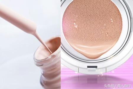 干性皮肤用粉底液还是bb霜哪个更滋润