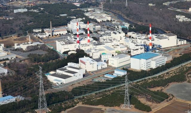 早安·世界 日本茨城发生核泄漏事故,9人紧急接受检查