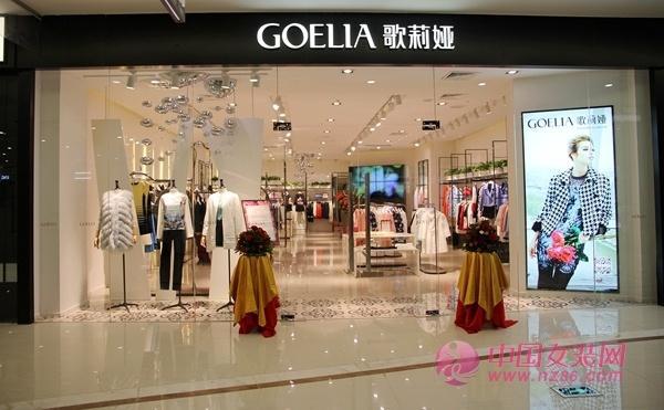 2018最火的30岁商场女装品牌有哪些?