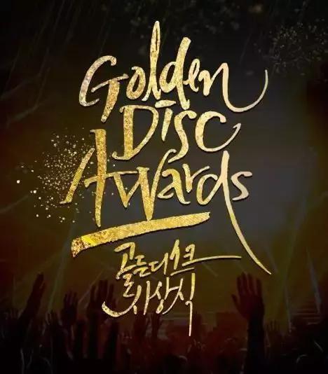 2019年初韩娱圈三大颁奖典礼,废除人气投票的项目?