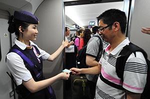 郑州铁路学校就业问题