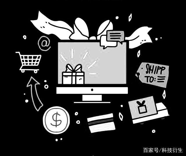 """《现代的""""新科技""""成就了中国未来的发展,成为了我们的骄傲》"""