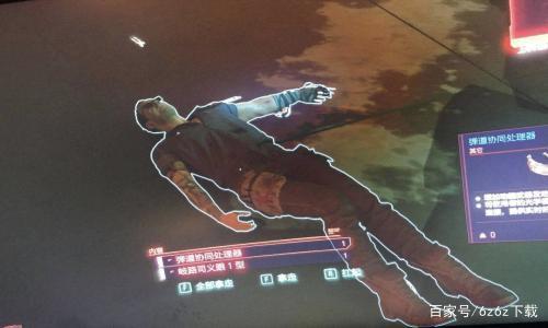 賽博朋克2077五郎評價
