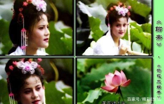 盘点老版《聊斋》里惊艳了时光的美丽女子(下篇)