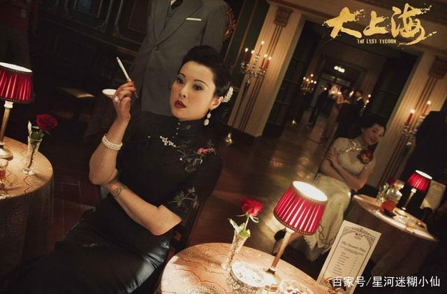 《大上海》中一代梟雄成大器的鐵血柔情