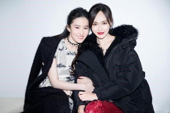 唐嫣为刘亦菲庆生