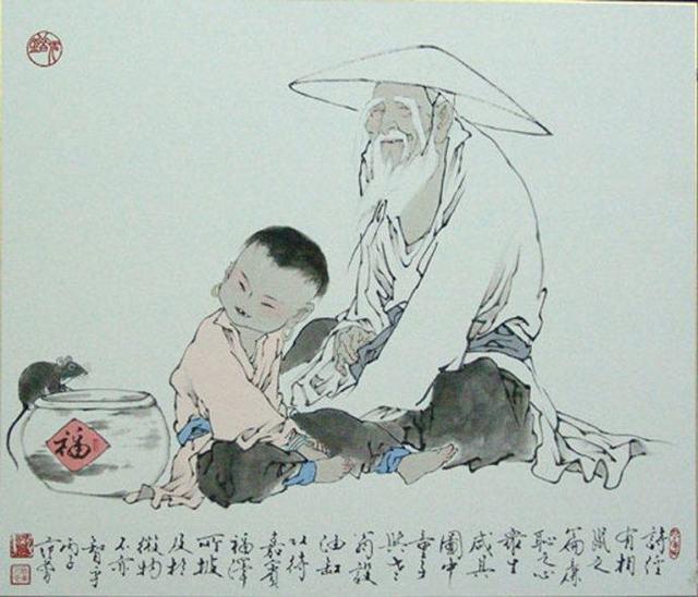中国名家名画赏析:范曾十二生肖