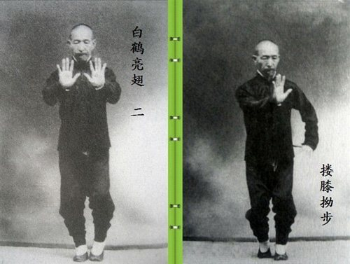 孙禄堂、郭云深、王芗斋、李小龙等实战武术家的一大共同特征