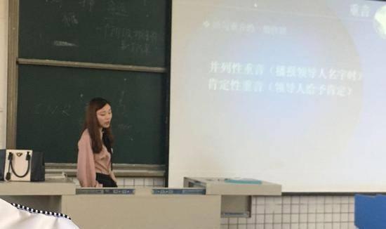 各地最美女老师盘点:有这种老师保证不逃课