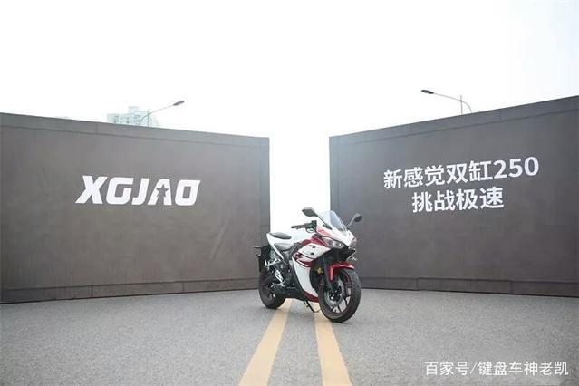 国产最快量产摩托车,时速164km,制造商你想不到,让人刮目相看