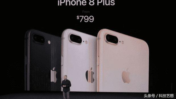 5千元你选谁?华为p20pro还是苹果8,这两款各