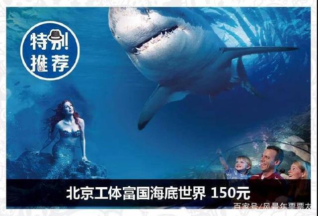 2019年京津冀亲子年票中推荐最先游览的10大景点[墙根网]