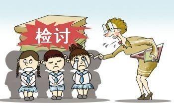 小学生把检讨书竟然写成童话故事?!教书28年的老师都被折服