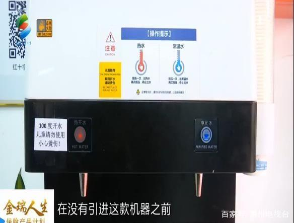 惠州西湖:春节起直饮水机免费提供冷热水_®倍怡康科技|直饮水机|学校饮水机|节能饮水机|直饮水设备工程|公共饮水设备服务商