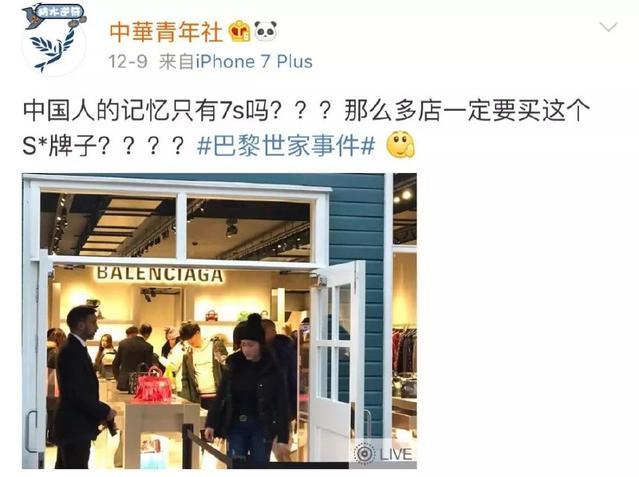 D&G被抵制不到20天后,中国门店销售额提高了33%