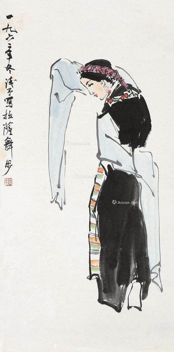 叶浅予:对中国人物画造型训练的一点意见