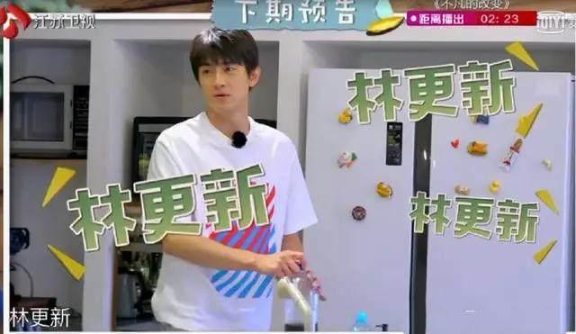林更新陈赫塑料友谊遭考验,王思聪吃鸡大骂林更新遭网友怒斥