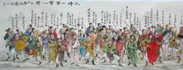 解读水浒:宋江为何要招安?