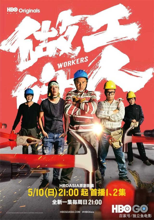 整整一年的华语良心剧,全在这-第22张图片-新片网