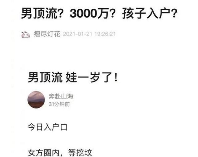 张碧晨华晨宇未婚生子2年,为了孩子复合真的幸福吗