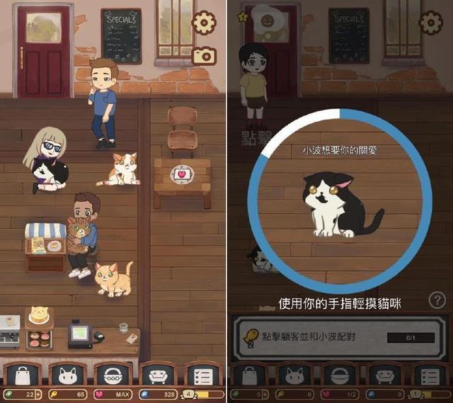 绒毛猫咖啡厅游戏下载