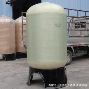 玻璃钢储罐与其他容器相比的优势有哪些?